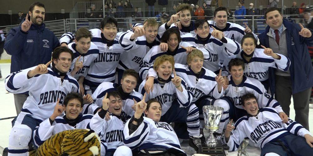 Watch Friday 2.21 JSZ Hockey Championship Highlights